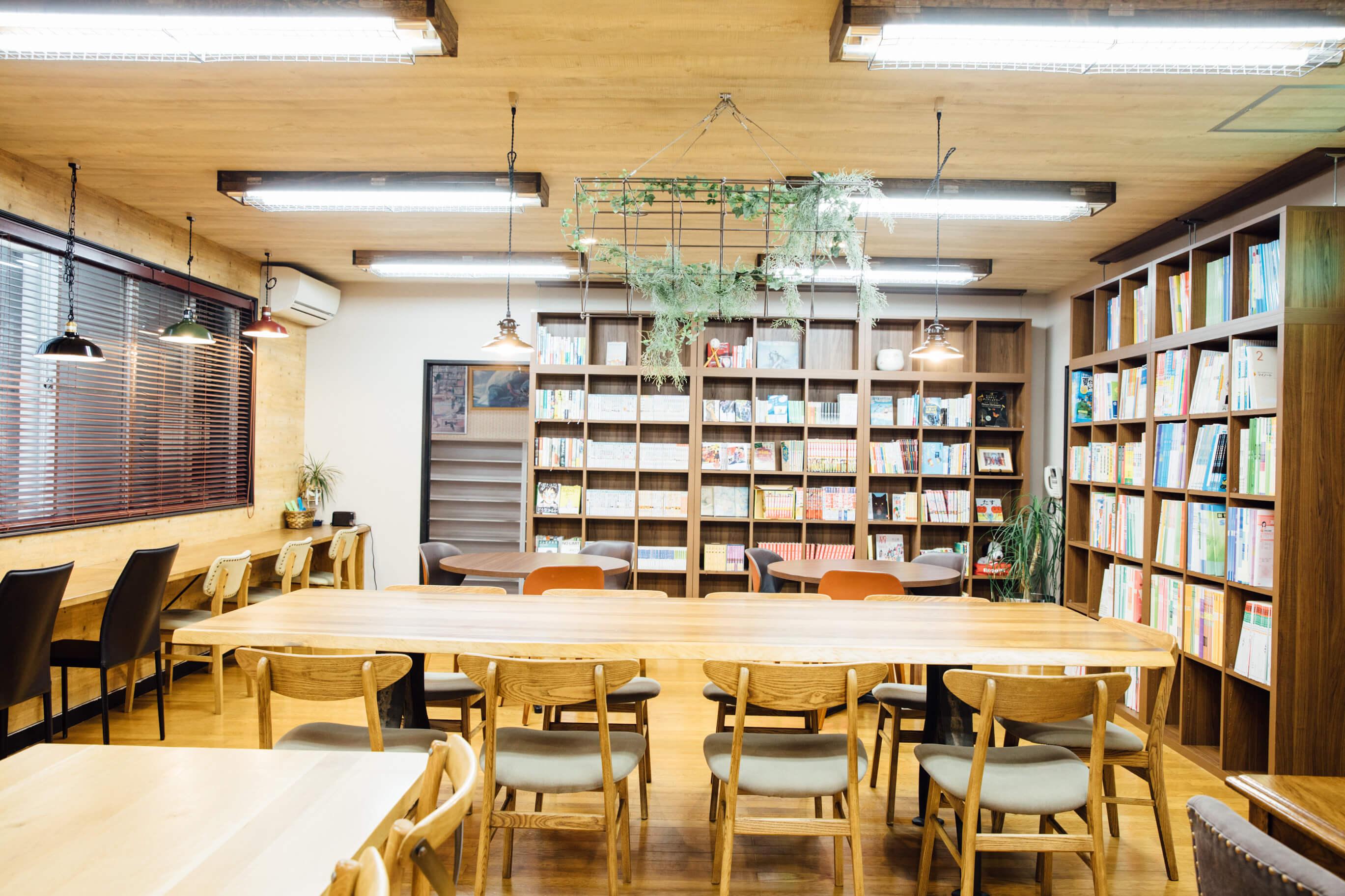 アカデミックカフェ